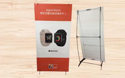 H型鋁製展示架,鋁製材質更加兼顧耐用,適合室內戶外廣告使用。
