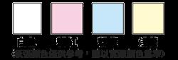 複寫聯單印刷紙張可選四種顏色