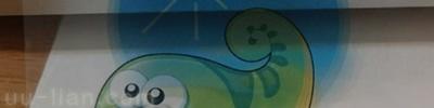 靜電貼紙:適用於玻璃.瓷磚等類似材質上,低黏性,易黏易拆,為透明底再印刷色彩