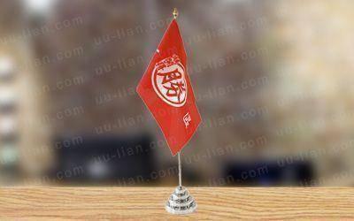 桌上旗製作