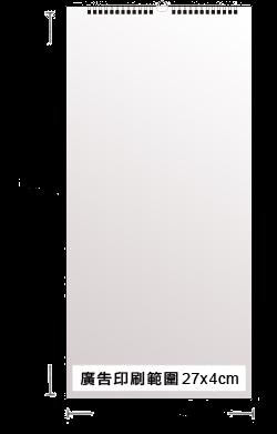 月曆G3K款