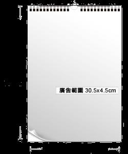 月曆O2K款