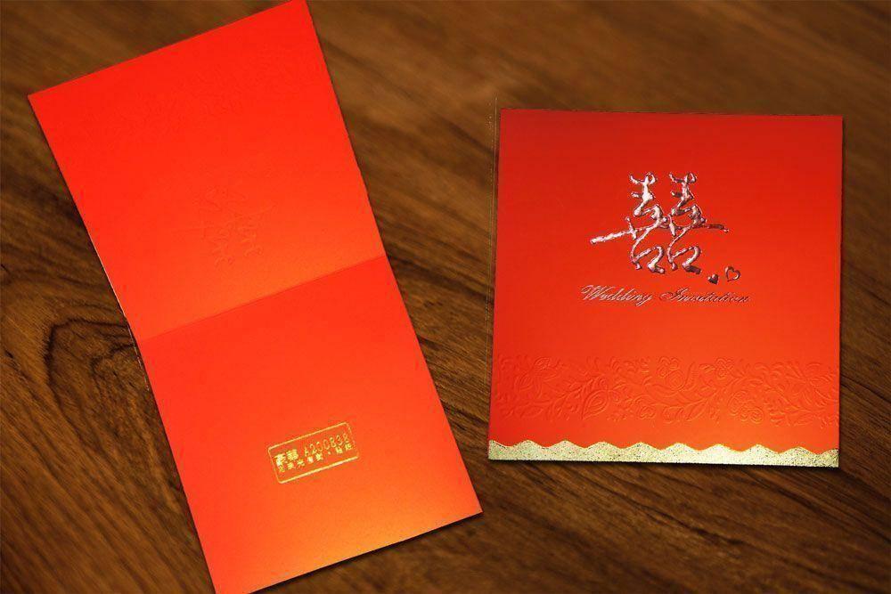中式傳統喜帖A200838商品圖1