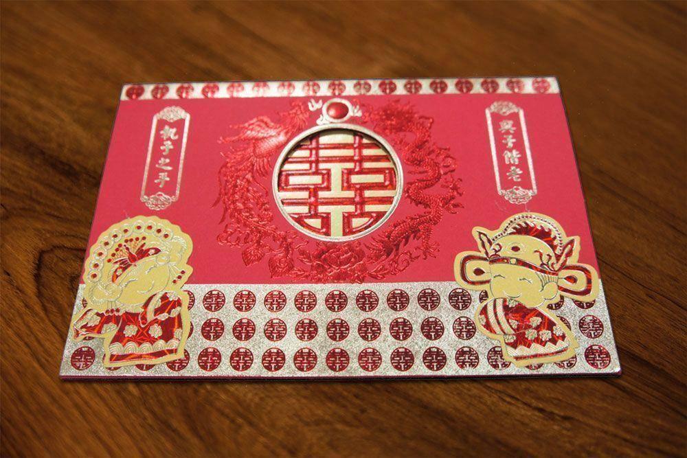 中式燙金經典喜帖A48018商品圖1