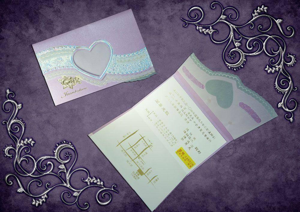 喜帖設計西式-優聯創意設計印刷有限公司