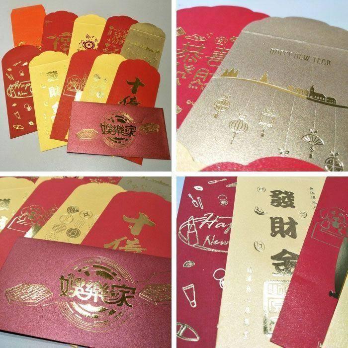 紅包袋印刷價格產品示意圖-優聯創意設計印刷有限公司