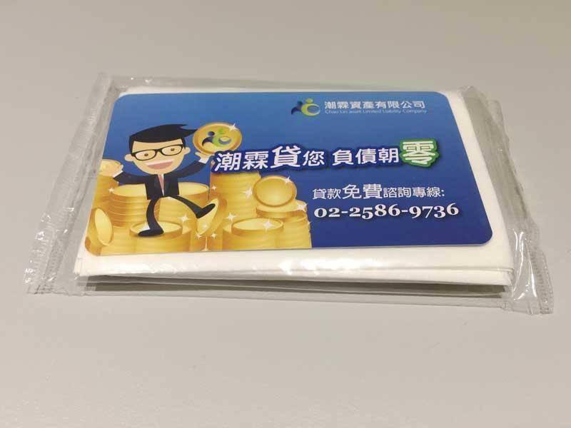 名片式面紙包-優聯創意設計印刷有限公司