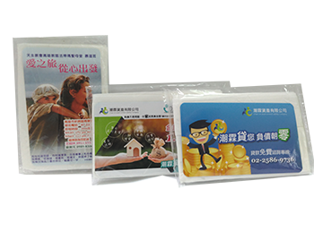 名片式面紙包用途介紹