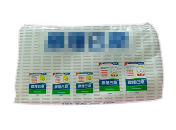 旅行式面紙包用途介紹