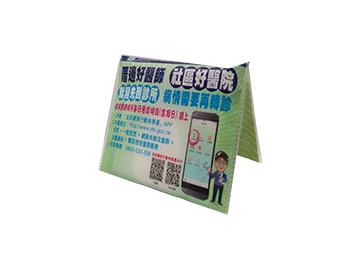 皮夾式面紙包用途介紹
