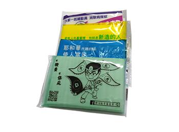 袖珍式面紙包用途介紹