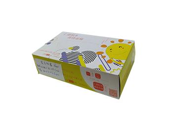 長方低面紙盒規格說明