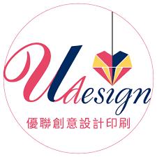 優聯創意設計印刷有限公司logo設計理念結合作品