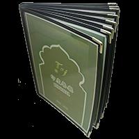 西式透明PVC活頁菜單本 八張 16面/黑色