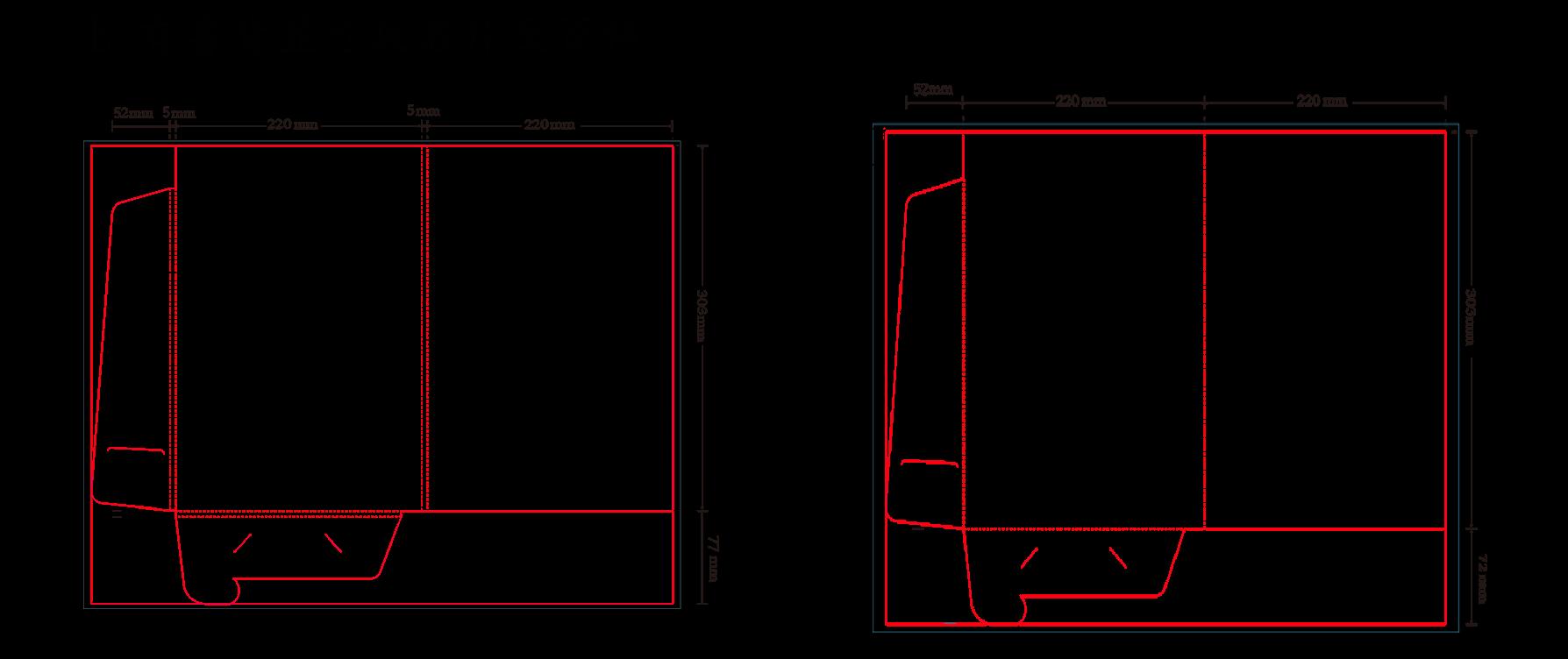 E、F類型紙製資料夾示意圖