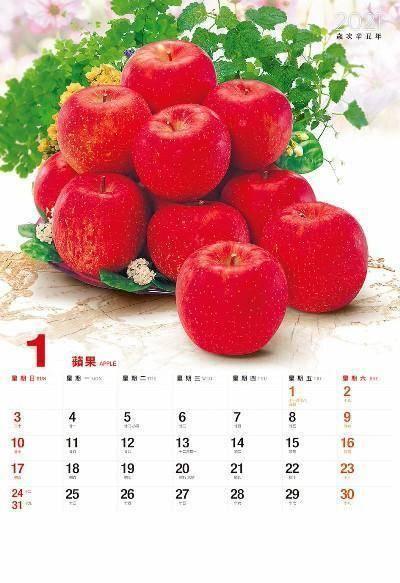 月曆製作-1月份