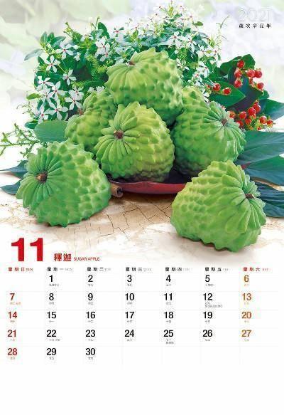 月曆製作-11月份