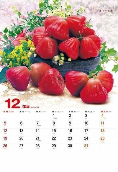 月曆製作-12月份