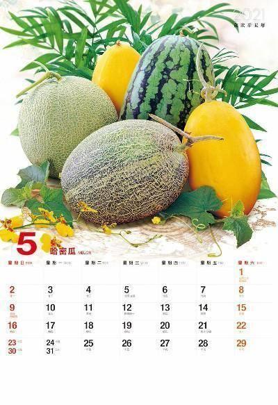 月曆製作-5月份