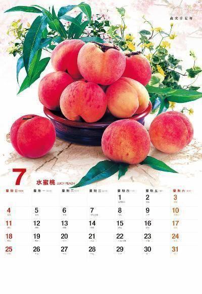 月曆製作-7月份
