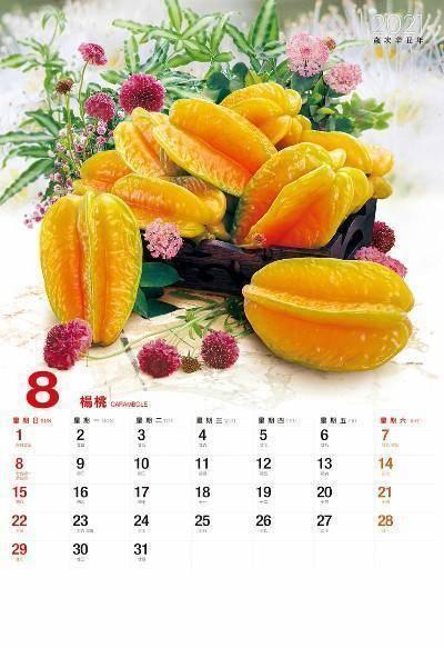 月曆製作-8月份