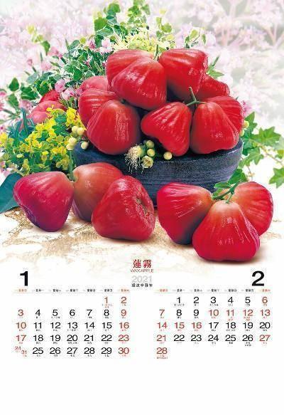 月曆製作-1月份2月份