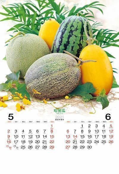 月曆製作-5月份6月份