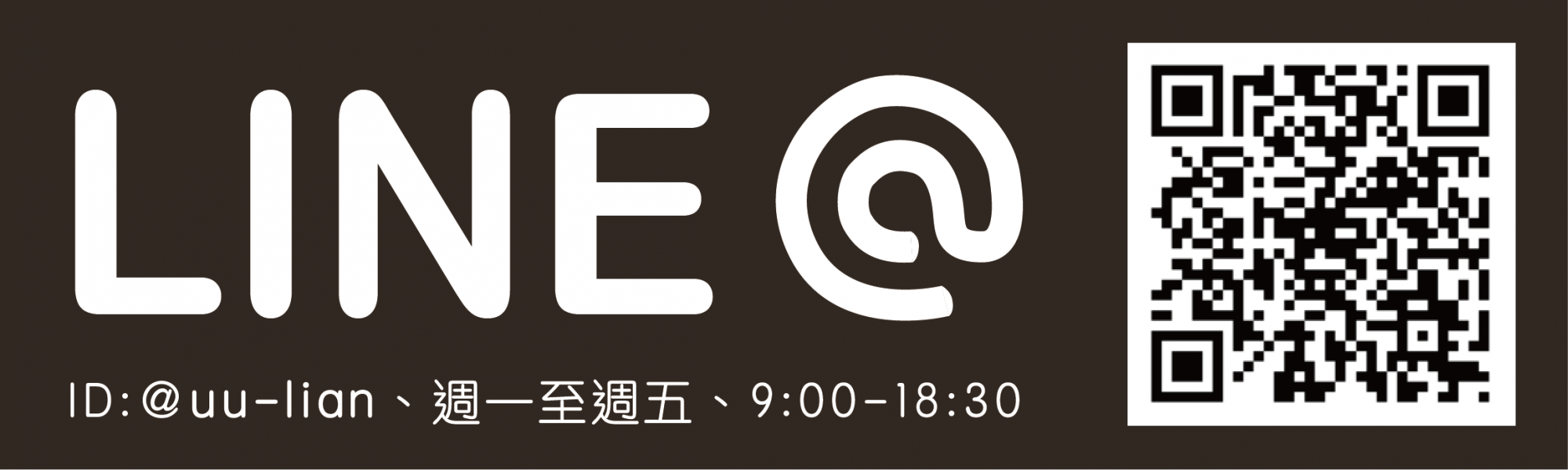 北京赛车网上投注-LINE線上客服