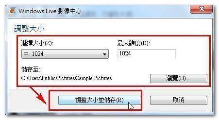 2014-03-20_142420.jpg
